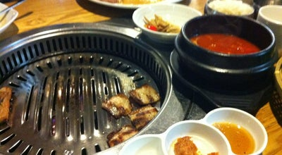 Photo of Korean Restaurant Kozy Korean BBQ at Wilmott Street, Sydney, NS, Australia