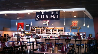 Photo of Sushi Restaurant Matsu Ya at 5725 Windy Dr, Stevens Point, WI 54482, United States