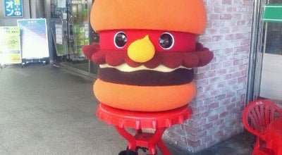 Photo of Burger Joint モスバーガー 富士急沼津店 at 大手町3-2-1, 沼津市 410-0801, Japan