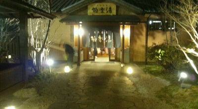 Photo of Spa 天然温泉極楽湯 福島いわき店 at 葉山二丁目25-1, いわき市 987-8187, Japan