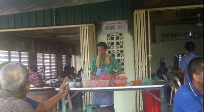 Photo of Asian Restaurant Gerai Roti Canai Man at Malaysia