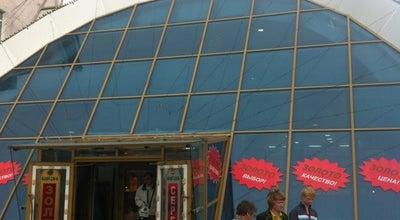 Photo of Jewelry Store Березка at Ленинградская Пл., 3 К.1, Омск, Russia