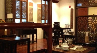 Photo of Tea Room Lock Cha Tea House 樂茶軒 at G/f, The K.s. Lo Gallery, Hong Kong Park, Central, Hong Kong