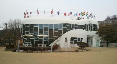 Photo of Museum 해우재 (Toilet Culture Park and Museum) at 장안구 장안로458번길 9, Suwon, South Korea