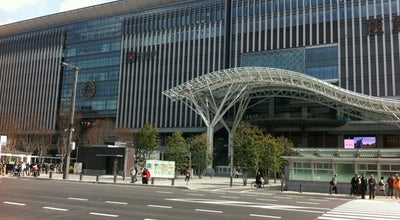 Photo of Mall JR博多シティ at 博多区博多駅中央街1-1, 福岡市 812-0012, Japan