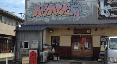 Photo of Ramen / Noodle House 赤べえ 太田店 at 太田上町393-5, 高松市 761-8074, Japan