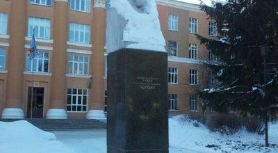 Photo of Monument / Landmark Памятник А. С. Попову at Рязанский Государственный Радиотехнический Университет, Рязань 390005, Russia
