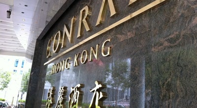 Photo of Hotel Conrad Hong Kong at Pacific Place, 88 Queensway, Admiralty, Hong Kong