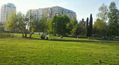 Photo of Park Parcul Centrul Civic at Piața Consiliul Europei, Brașov, Romania
