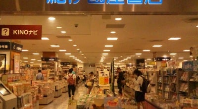 Photo of Bookstore 紀伊國屋書店 浦和パルコ店 at 浦和区東高砂町11-1, さいたま市 330-0055, Japan