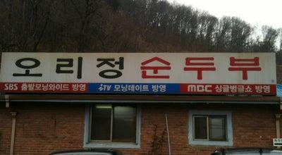Photo of Korean Restaurant 오리정순두부 at 화성시, South Korea