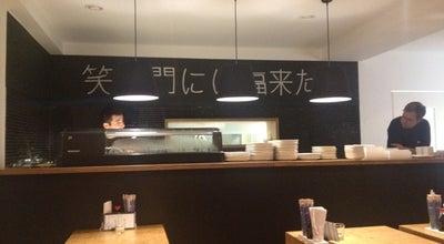Photo of Sushi Restaurant Sushi Ninja at Venloer Str. 241-245, Köln 50823, Germany