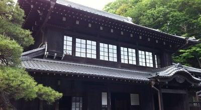 Photo of Museum 川崎市立 日本民家園 (Nihon Minka-En) at 多摩区枡形7-1-1, 川崎市 214-0032, Japan