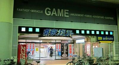 Photo of Arcade 東京ガリバー 松戸店 at 松戸1230-1, 松戸市 271-0092, Japan