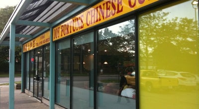 Photo of Chinese Restaurant Joy Fortune Chinese Cuisine 禧運小炒王 at 3453 Victoria Park Ave, Toronto, ON M1W 2S6, Canada