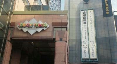 Photo of Art Museum 東京都写真美術館 (Tokyo Photographic Art Museum) at 三田1-13-3, Meguro 153-0062, Japan