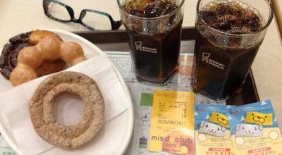 Photo of Donut Shop ミスタードーナツ  具志川メインシティ店 at Japan