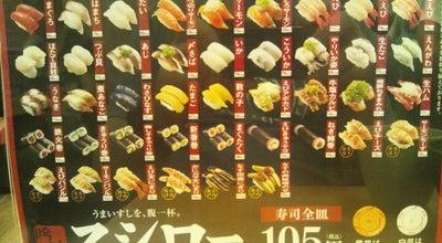 Photo of Sushi Restaurant スシロー 彦根安食店 at 安食中町字鵜ノ戸316-1, 彦根市 529-1152, Japan