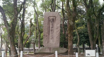 Photo of Historic Site 史蹟 櫻井驛阯(楠正成傳説地) at 桜井1丁目, 三島郡島本町, Japan
