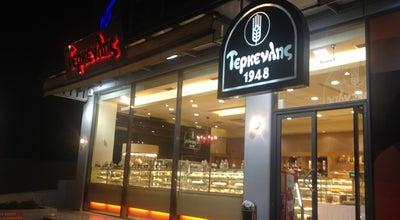 Photo of Dessert Shop Τερκενλής at Παπανικολή 100-102, Χαλάνδρι 152 32, Greece