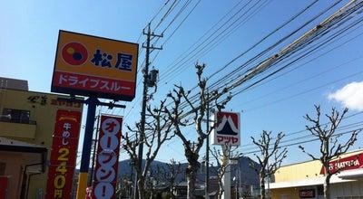 Photo of Diner 松屋 長野鶴賀七瀬店 at 鶴賀七瀬578-1, 長野市, Japan