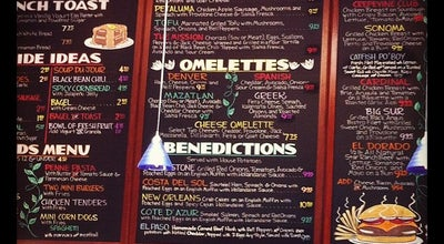 Photo of American Restaurant Crepevine at 367 University Ave, Palo Alto, CA 94301, United States