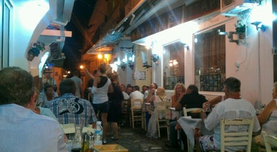 Photo of Greek Restaurant O Koziakas at Skiathos 370 02, Greece