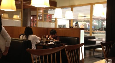 Photo of Japanese Restaurant OOTOYA (โอโตยะ) 大戸屋 at Centralplaza Chaengwattana, Pak Kret 11120, Thailand