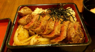Photo of Steakhouse 牛ステーキ おく乃 at 宇治今在家町18, 伊勢市 516-0024, Japan