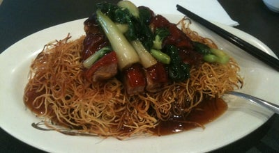 Photo of Chinese Restaurant Noodle Inn at 156 London Road, Sheffield S2 4LT, United Kingdom