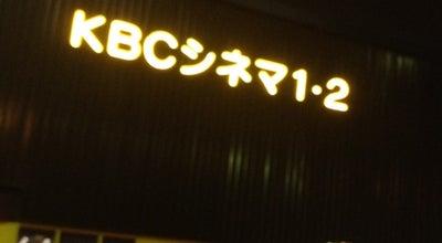 Photo of Movie Theater KBCシネマ1・2 at 中央区那の津1-3-21, 福岡市 810-0071, Japan