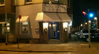 Photo of Asian Restaurant China Imbiss Bambus at Bismarckstr. 109, Duisburg, Germany