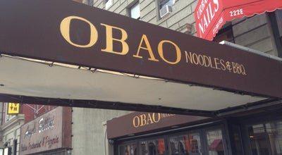 Photo of Asian Restaurant Obao at 222 E 53rd St, New York, NY 10022, United States
