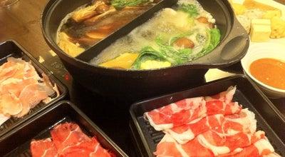 Photo of Japanese Restaurant Suki-Ya Japanese Buffet (すき屋) at Pavilion Kuala Lumpur, Kuala Lumpur 55100, Malaysia