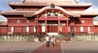 Photo of Historic Site 首里城公園 (Shuri Castle Park) at 首里金城町1-2, 那覇市 903-0815, Japan