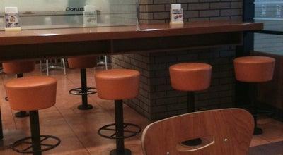 Photo of Donut Shop ミスタードーナツ 高崎駅ビルショップ at 八島町222, 高崎市 370-0849, Japan