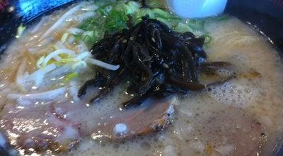 Photo of Ramen / Noodle House 琉球新麺 通堂 知花店 at 知花6-10-1, Okinawa, Japan