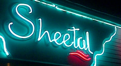 Photo of Hotel Sheetal Hotel at Near Karve Statue (karve Rd), Pune 411029, India
