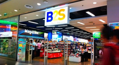 Photo of Bookstore B2S (บีทูเอส) at Centralplaza Chiangrai, Mueang Chiang Rai 57000, Thailand