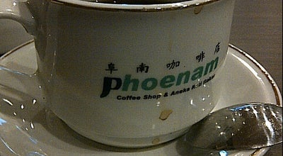 Photo of Coffee Shop Phoênam Coffee Shop at Jalan Baru, Sorong, Indonesia