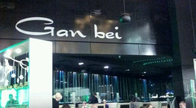 Photo of Japanese Restaurant Gan Bei at Lielirbes Iela 29, Rīga LV-1046, Latvia