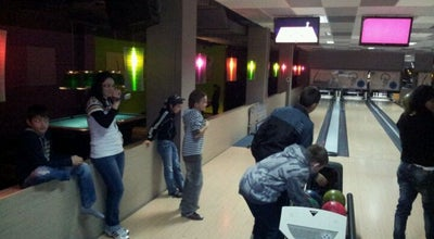 Photo of Bowling Alley Bowling Galeria at Plovdiv, Bulgaria