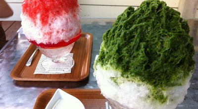 Photo of Cafe 埜庵 at 鵠沼海岸3-5-11, 藤沢市, Japan