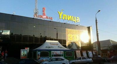 Photo of Arcade КРЦ «Улица» at Ул. Советская, 80, Сызрань 446001, Russia