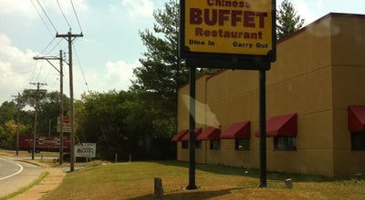 Photo of Chinese Restaurant Joy Luck Buffet at 8030 Manchester Rd, Saint Louis, MO 63144, United States