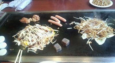 Photo of Japanese Restaurant 鉄板道場  小牧支部 at 小牧原2-62, 小牧市, Japan