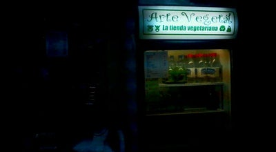 Photo of Vegetarian / Vegan Restaurant Arte Vegetal at Nueva Amunategui 1415, Santiago, Chile