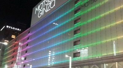 Photo of Department Store 松屋銀座 (Matsuya Ginza) at 銀座3-6-1, 中央区 104-8130, Japan