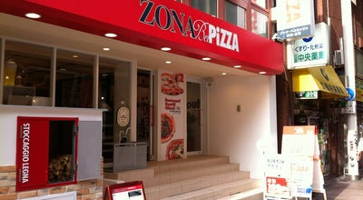 Photo of Pizza Place Zona Bel Pizza 立町店 at 中区立町1-6, 広島市 730-0032, Japan