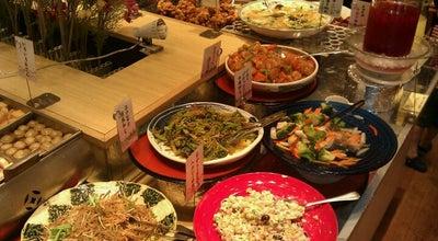 Photo of Japanese Restaurant 柿安 三尺三寸箸 イオンレイクタウン店 at 東町2-8, 越谷市 343-0826, Japan